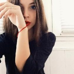Kobieta Pamela Radziejów