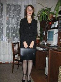Dziewczyna Edita Ulanów