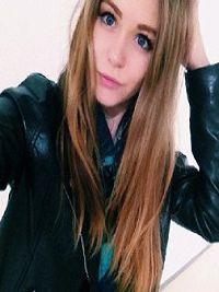 Dziewczyna Elenin Woźniki