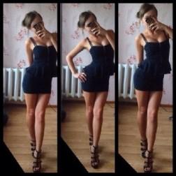 Prostytutka Aurelia Braniewo