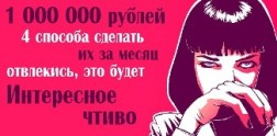 Prostytutka Christina Żychlin